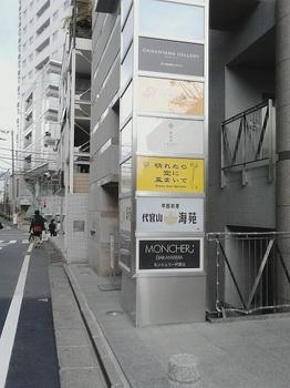 K0010031.jpg